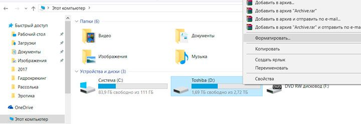 format hdd 1